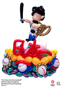To those who love baseball_Kwok Kwan Tong.png