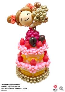 Happy Happy Birthday_Syotaro Tsushima.png