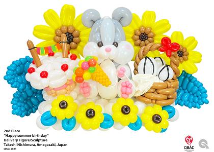 Happy Summer Birthday_Takeshi Nishimura.png