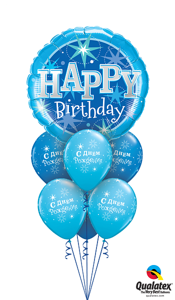 43216  38858  Birthday Blue Sparkle Luxury  RUSSIAN.png
