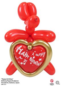 Happy birthday_Teruaki Itoi.png