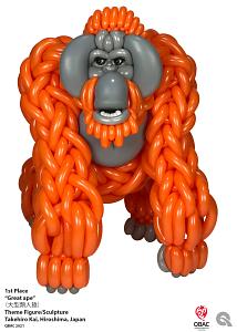 Great ape_Takehiro Kai.png