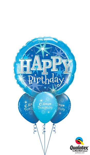 43216  38858  Birthday Sparkle Blue Layer  RUSSIAN.png